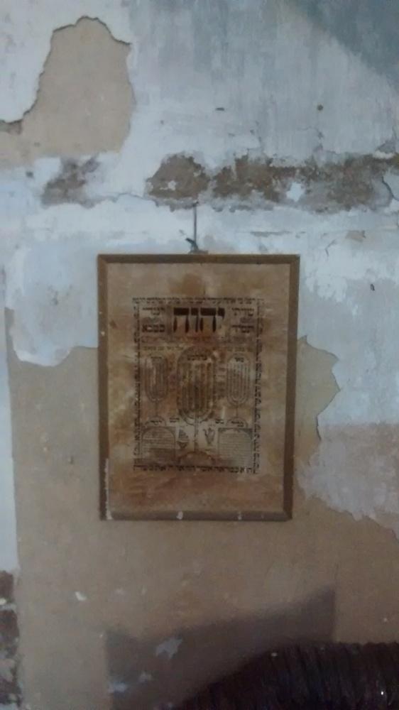 בית הכנסת ליוצאי לוב ביפו העתיקה, פרויקט מצולם בשלבים (6/6)