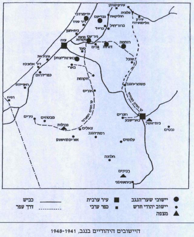 מפת הישובים עד 1948