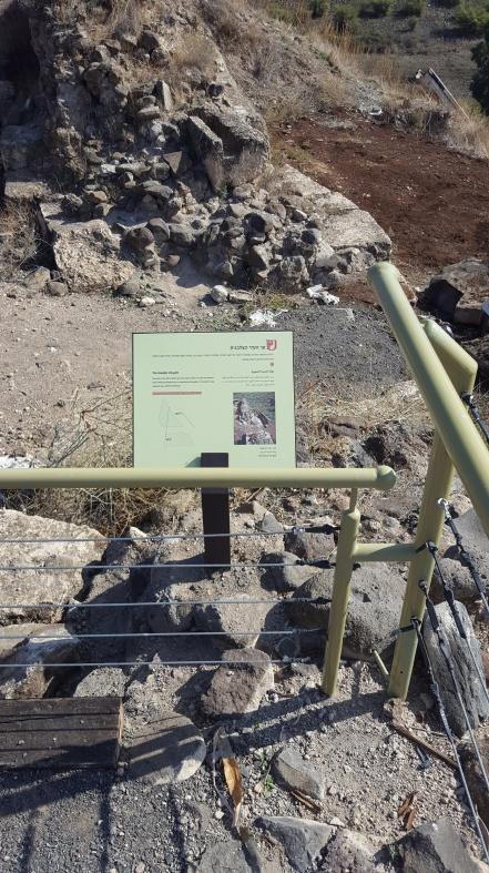 שער העיר הצלבנית
